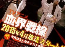 Je vois juste pas comment son style va s'adapter sur l'adaptation d'un manga du type derrière TRIGUN